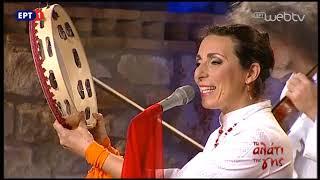 Το Αλάτι της Γης - «Η μουσική παράδοση των Ελληνόφωνων της Κάτω Ιταλίας»