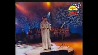مازيكا أبوبكر سالم بلفقيه مهرجان دبي 2002 يهون كيد العواذل تحميل MP3