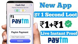 Minimum Redeem ₹1+₹1 Rupees Paytm Cash | Best Paytm Cash Earning Apps 2020 | ₹205 Free PayTM Cash