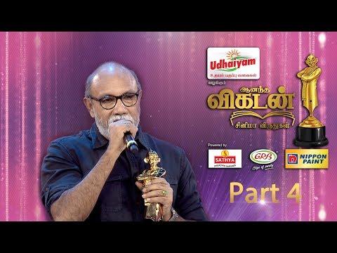 Vikatan Awards 2018 Full Show Download   True Tamil - Page 2