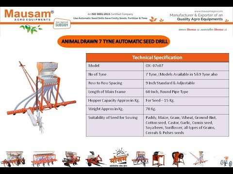 OX-0707 Animal Drawn Seed Drill