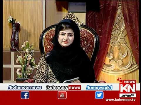 Istakhara 22 September 2020 | Kohenoor News Pakistan