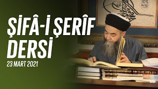 Şifâ-i Şerîf Dersi 111. Bölüm