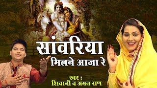 कृष्ण जी का दिल छू लेने   - YouTube