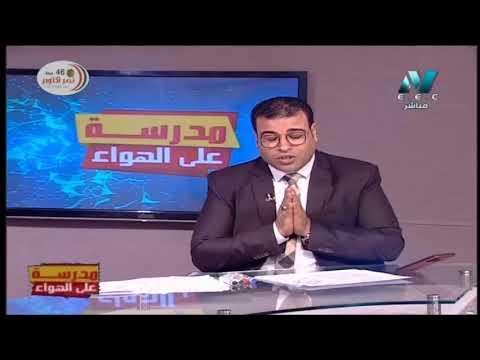 فيزياء الصف الثالث الثانوي 2020 - الحلقة 7 - مراجعة على القدرة الكهربية & قانونا كيرشوف | دروس قناة مصر التعليمية ( مدرسة على الهواء )  | الفيزياء الصف الثالث الثانوى الترمين | طالب اون لاين