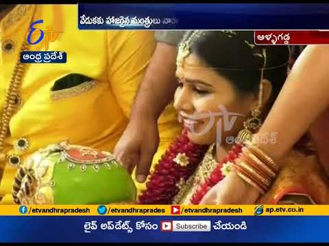 TDP Ministers attend Bhuma Akhila Priya Marriage at Kurnool - ETV