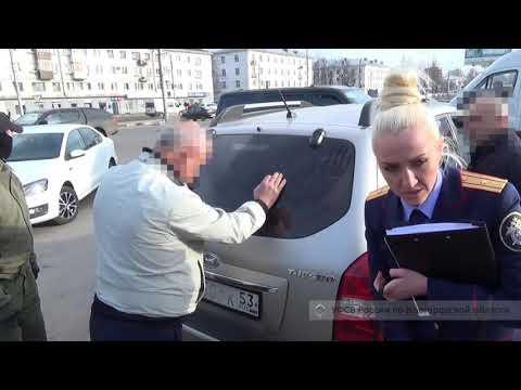 В Великом Новгороде у «Макдоналдса» следователю пытались дать взятку за переквалификацию сексуального преступления
