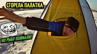 Рыбалка в таре омской области 2020