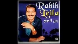 تحميل و مشاهدة ربيع الخولي ليلة Rabih Al Khouly Leila MP3