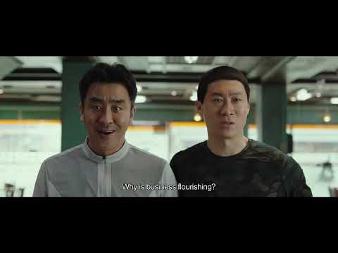 Extreme Job (2019) International Trailer