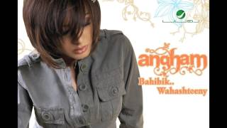 تحميل اغاني Angham ... Fakrak | أنغام ... فاكراك MP3