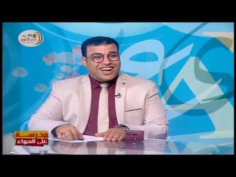 فيزياء تالتة ثانوي 2020 -الحلقة 6 - تطبيقات على قانون أوم | دروس قناة مصر التعليمية ( مدرسة على الهواء )  | الفيزياء الصف الثالث الثانوى الترمين | طالب اون لاين