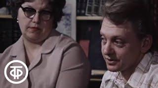 """""""Я бросил пить"""". Документальный фильм о людях, победивших алкогольную зависимость (1979)"""