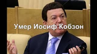 Главные новости Украины и мира 30 августа