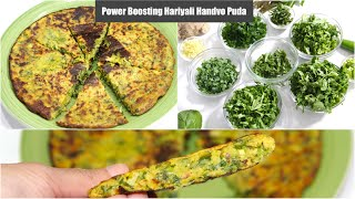 Power Boosting Hariyali Handvo Puda (Leafy Greens Pan Pie) Video Recipe | Easy Breakfast