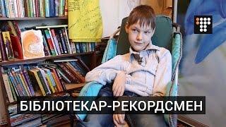 Наймолодший директор бібліотеки в Україні живе у зоні АТО