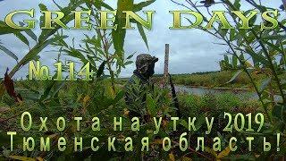 Карты охотника и рыболова тюменская область