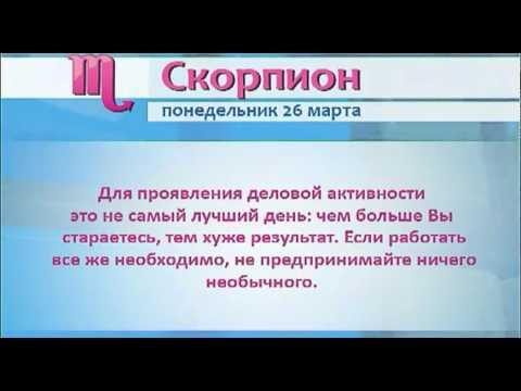 Гороскоп на месяц сентябрь лев женщина