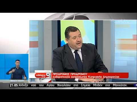 Τσίπρας: Αυστηρό μήνυμα  Ευρώπης προς Τουρκία-Κλιμακώνει τις προκλήσεις η Άγκυρα | 22/06/2019 | ΕΡΤ
