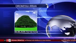 OMN - Oolmaa oromiyaa Fulb 15 2017