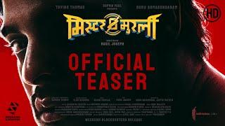 Mister Murali - Official Teaser