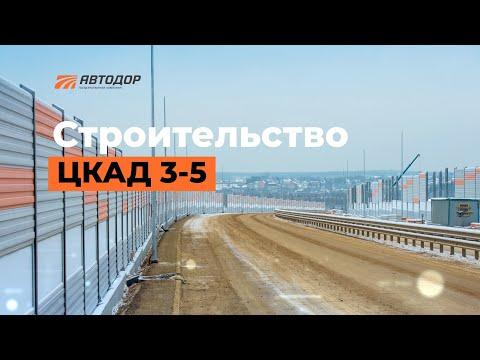 Одинцовцы могут добраться от старого до нового Ленинградского шоссе без пробок и светофоров