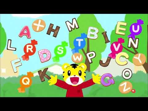Belajar Huruf bersama Shimajiro dan Lagu Alphabet