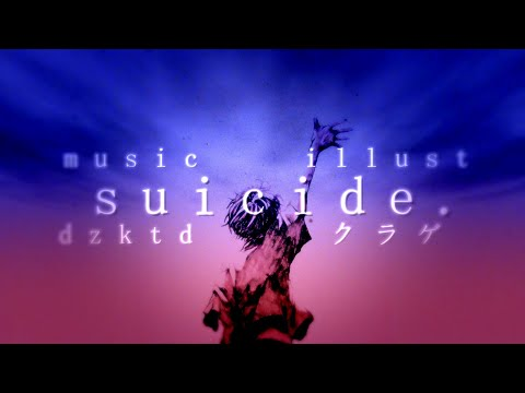 【Eleanor Forte】 suicide. 【SynthV Original】