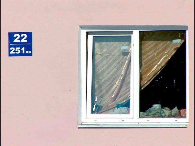 Сиротские квартиры не прошли проверку