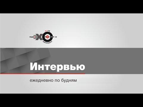 Интервью / Сатирик Михаил Мишин // 22.11.18