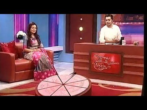 With Nazim Joy- 13 | Meher Afroz Shaon