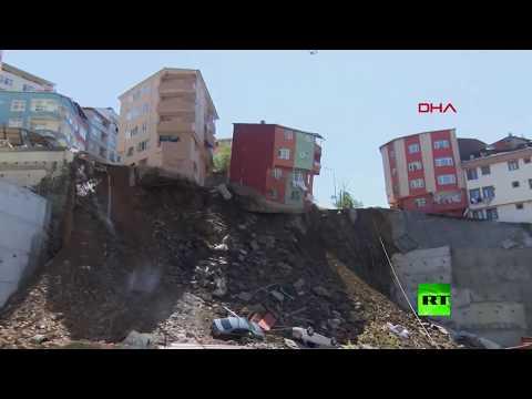 العرب اليوم - شاهد: كاميرات تسجل لحظة انهيار مبنى وسط إسطنبول