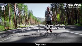 تحميل اغاني الإفتقار والتذلل بوابة عبورك للحياة مع الله [ جنة الدنيا ] الدكتور محمد سعود الرشيدي. MP3