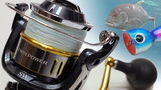 Shimano twin power sw 10000 pg