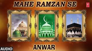 ► माहे रमज़ान से (Audio) : ANWAR || Latest Islamic Naats 2017 || T-Series Islamic Music