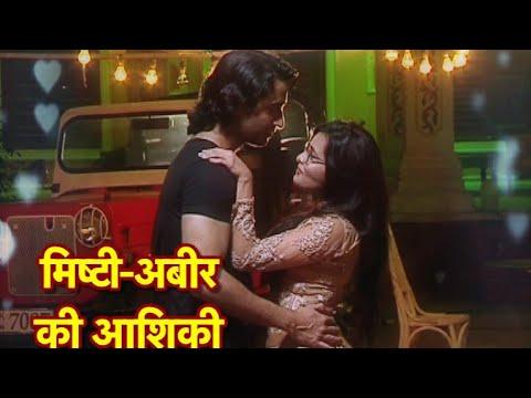 Yeh Rishtey Hai Pyaar Ke: MUST WATCH! ROMANTIC MOMENTS Between Abeer-Mishti!