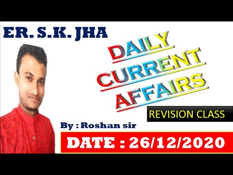 RRB NTPC GROUP-D | CURRENT AFFAIRS  REVISION CLASS