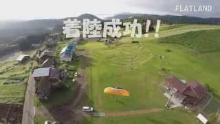 ALEX JAPAN アウトドアースポーツスクール