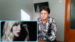 LOBODA   Мира мало (Lyric Video) РЕАКЦИЯ