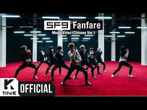 SF9 - Fanfare (Chin. version)