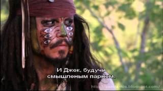 Пираты Карибского Моря, ПКМ-2: Альбом продюссера