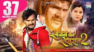 SAJAN CHALE SASURAL 2   Khesari Lal Yadav, Smriti Sinha   FULL HD BHOJPURI MOVIE 2017