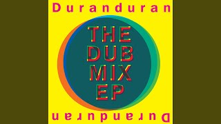 I Don't Want Your Love (Dub Mix;2010 Remastered Version)