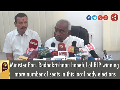 Minister-Pon-Radhakrishnan-hopeful-of-BJP-winning-more-number-of-seats-in-this-local-body-elections