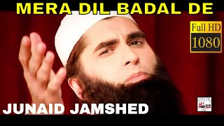 Mera Dil Badal De Junaid Jamshed Official High Quality Mp3 Hi Tech Islamic Beautiful Naat