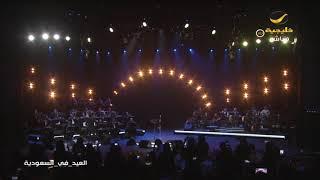 تحميل اغاني نوال الكويتية | تفضل | حفل الرياض 2018 MP3