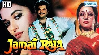 Jamai Raja {HD}  Anil Kapoor  Madhuri Dixit  Hema Malini  Satish Kaushik  Hindi Full Movie