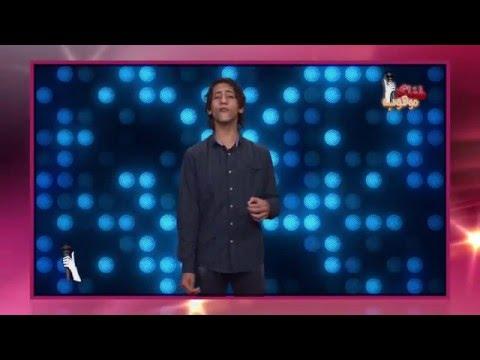 أحمد عبد الحميد - تقيم الدكتور أيمن تيسير