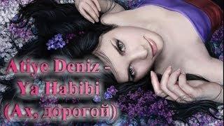 Atiye Deniz  - Ya Habibi (+русский перевод)