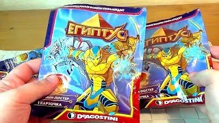 Пакетики Египтус - Секретная Закупка (Распакуйка)